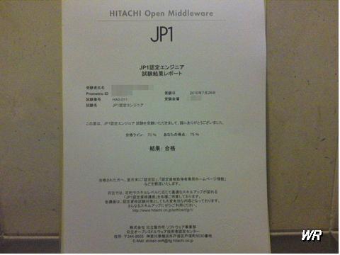 SN3J0751_WR.JPG